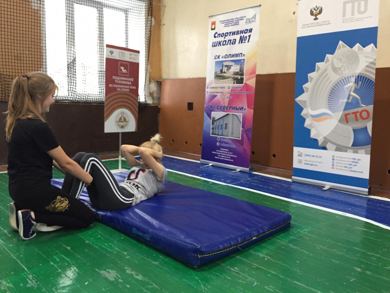 Студенты Кемеровского горнотехнического техникума продолжают принимать участие в фестивале-марафоне «Студенчество Кузбасса выбирает ГТО!»