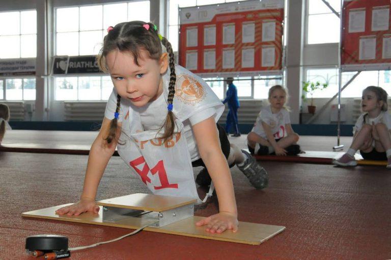 В Кемерове стартовал спортивный фестиваль для дошкольников «Малыши шагают в ГТО»