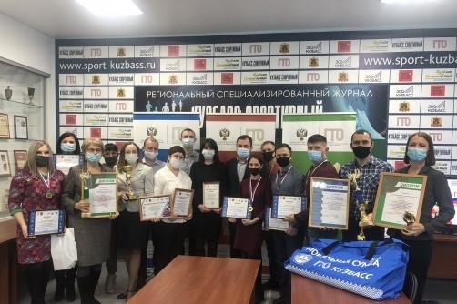 Кемеровчане стали рекордсменами в получении наград за участие в региональных мероприятиях ГТО!