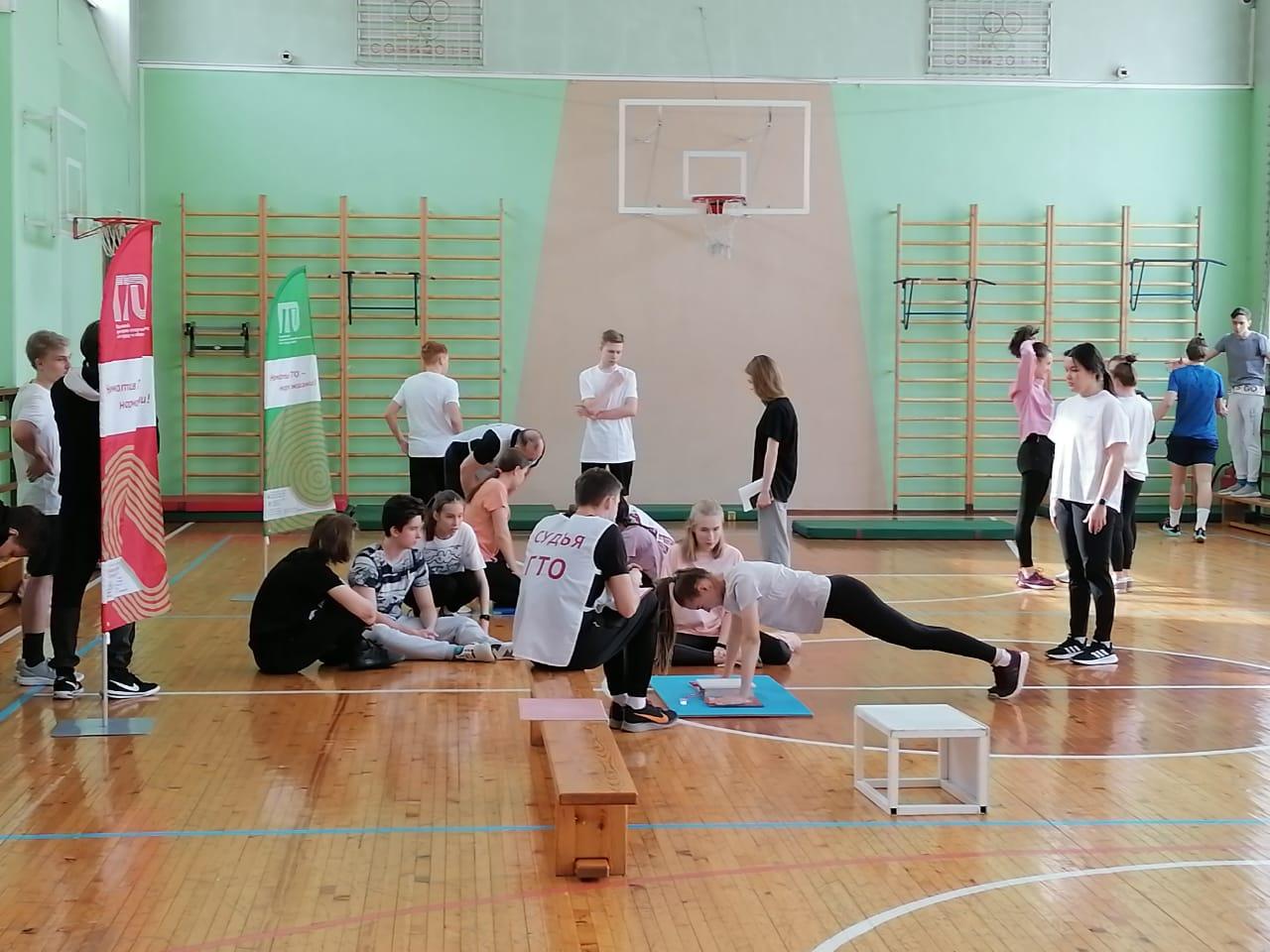 Школьники Городского классического лицея города Кемерово приступили к выполнению нормативов комплекса ГТО