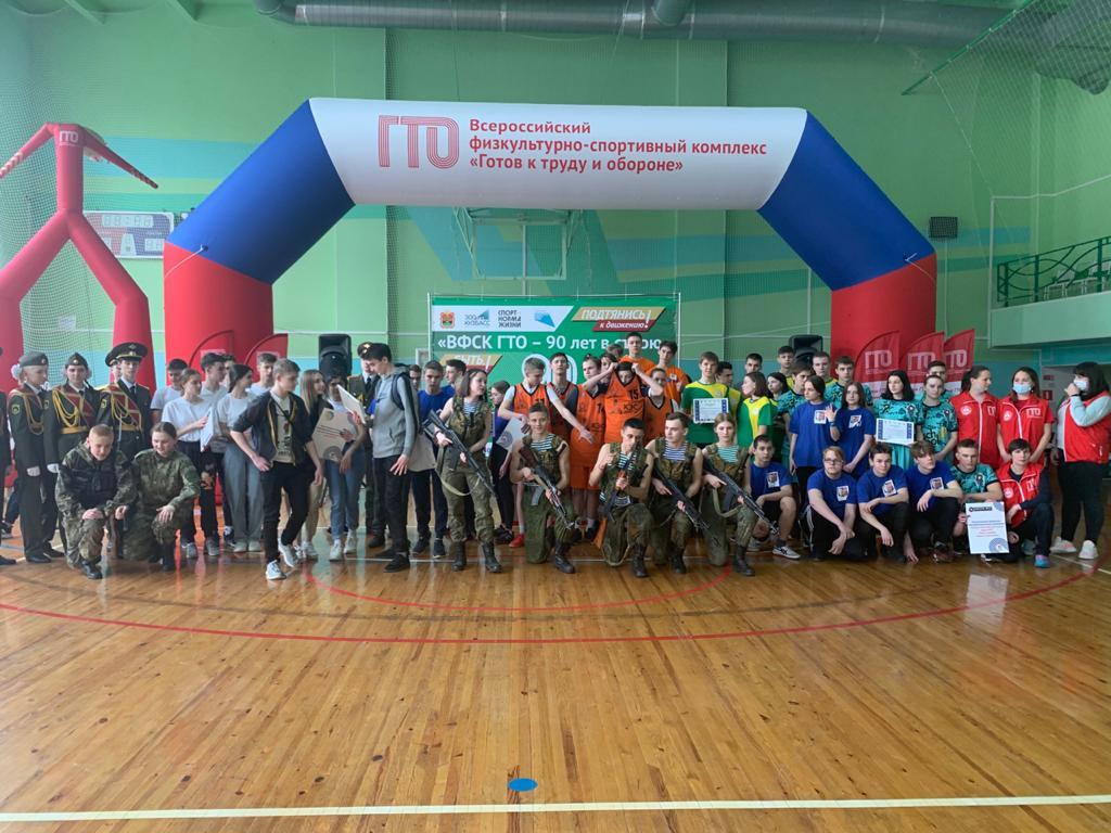 В городе Кемерово прошел физкультурно-спортивный патриотический квест «Равнение на ГТО!» на Кубок Главы города Кемерово
