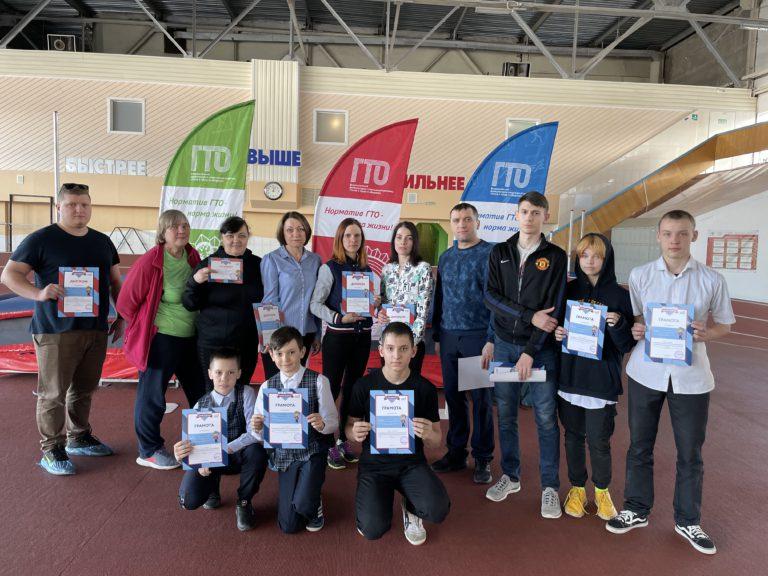 Награждение за дивизиональный этап ГТО «Кузбасской спортивной школьной лиги» в городе Кемерово