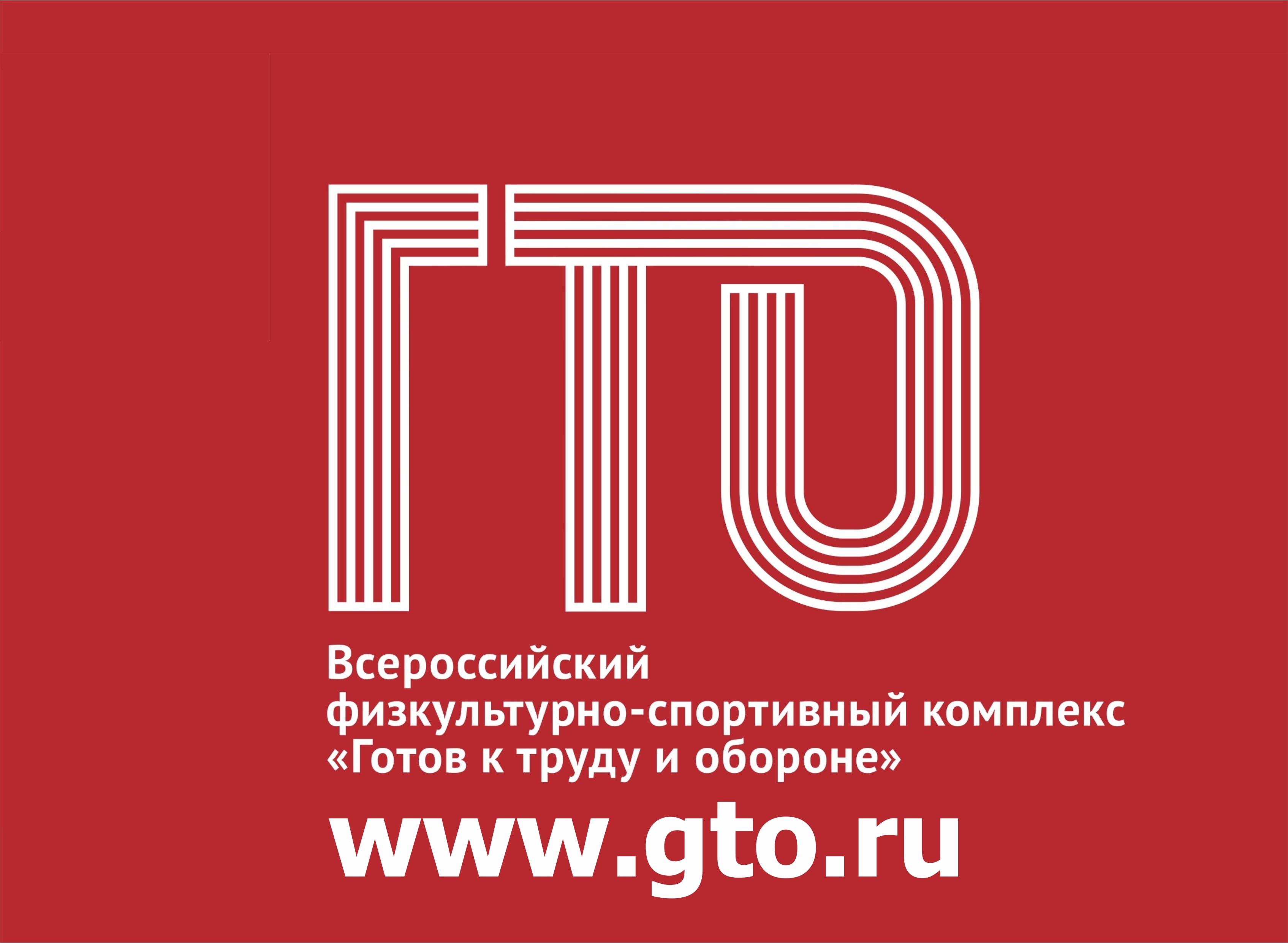 Воспитанники детского сада № 105 выполнили нормативы комплекса ГТО
