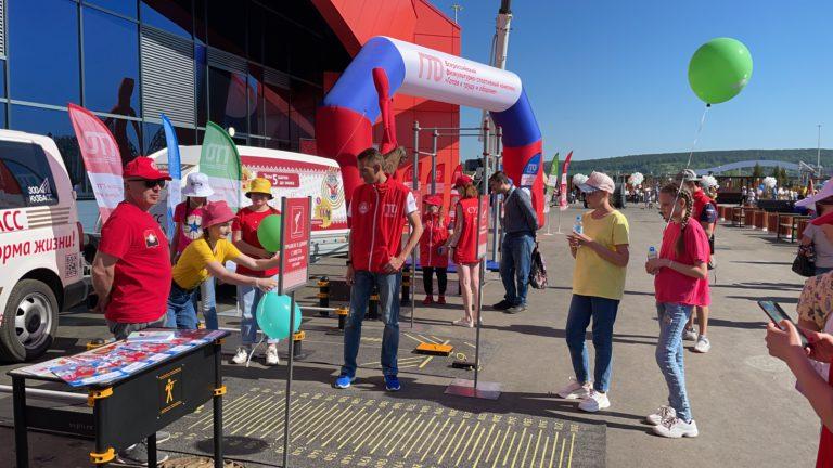 ГТО в рамках I Всероссийского форума «Вектор детства»!