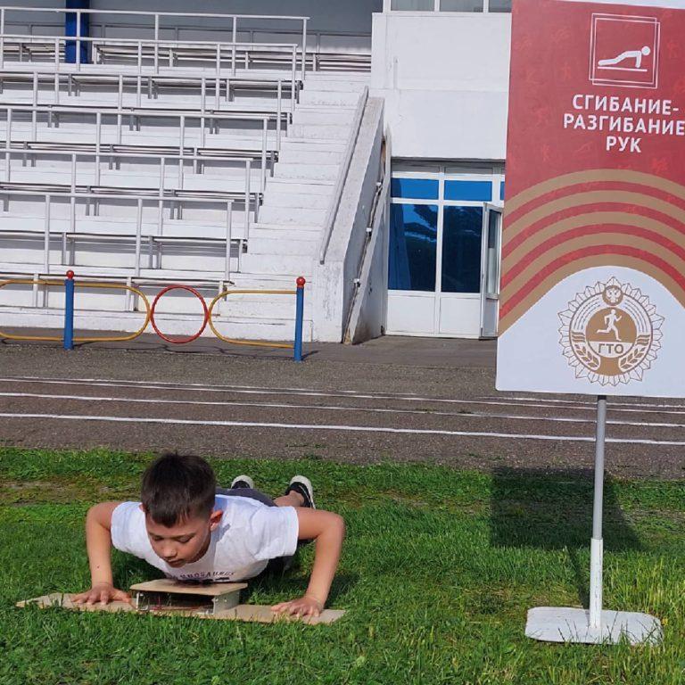 Всероссийская акция «Спортивное лето с ГТО!»