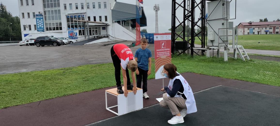 Лето с ГТО в Центре тестирования города Кемерово МАФСУ «СШ №1»